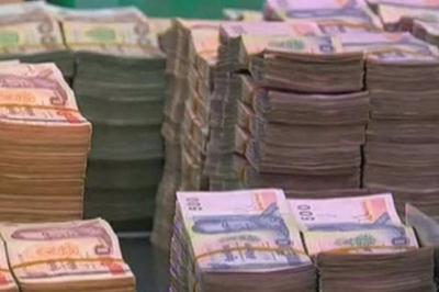 ชี้ ภาวะ ดบ. ขาลง ตลาดแห่ใช้นโยบายการเงินใหม่ ดบ. ติดลบ แก้ปัญหาแบงก์ขนเงินฝาก ธ.กลาง
