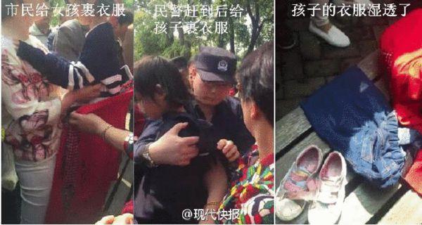 ภาพตัดจากคลิปวีดีโอที่มีผู้บันทึกไว้ ขณะผู้คนช่วยกันดูแลเด็กหญิง (ภาพ สื่อจีน)
