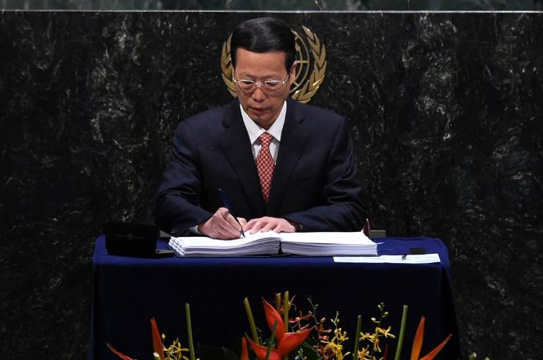 จาง เกาลี่ รองนายกรัฐมนตรีจีน