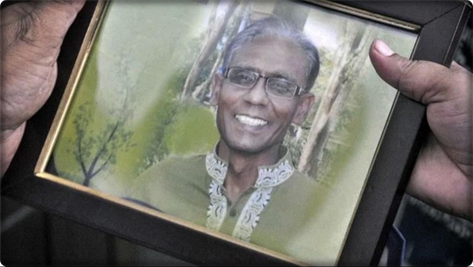 ศาสตราจารย์ ม.บังกลาเทศ โดนเชือดคอจนตาย ระหว่างเดินรอรถเมล์ เซ่นเคลื่อนไหวแบ่งแยกศาสนาจากรัฐ