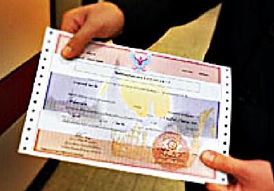 เปิดขายพันธบัตรออมทรัพย์ปีงบฯ 59 ครั้งที่ 2 วงเงิน 20,000 ล้านบาท
