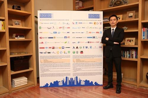 เปิดโผ 100 อันดับหลักทรัพย์ ESG 100 ปี 59