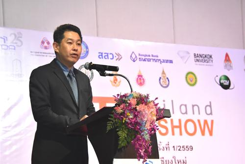 สวทช. แนะนำ รู้จัก STARTUP THAILAND  ตามแผนยุทธศาตร์ไทยแลนด์ 4.0