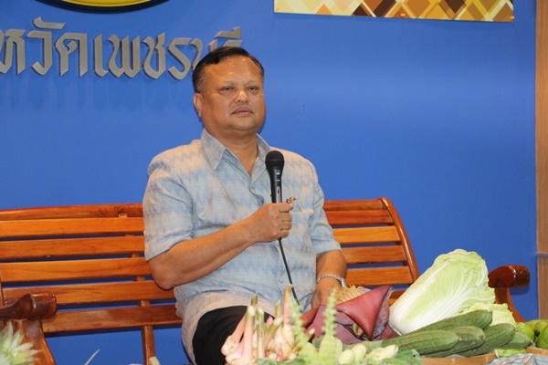 เพชรบุรี MOU โครงการ 8 อำเภอ  8 หมู่บ้านเศรษฐกิจพอเพียงเฉลิมพระเกียรติ