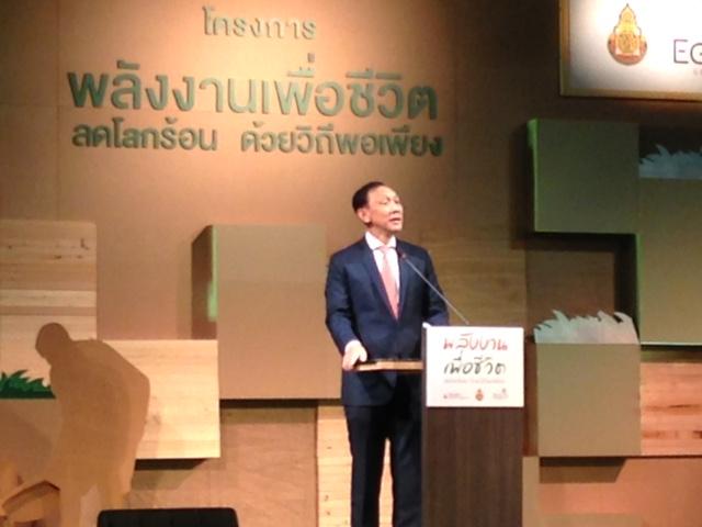 """""""อนันตพร"""" ยันกิจการสำรวจผลิตของคนไทยยังไม่ปลดคนงาน"""