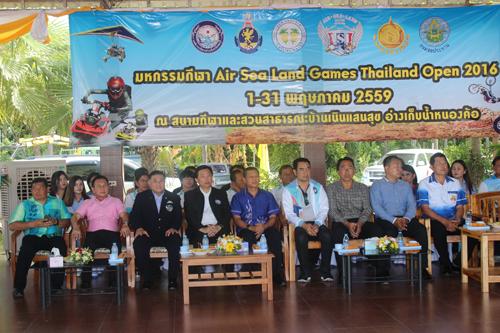 เปิดมหกรรมกีฬา Air Sea Land Games Thailand Open 2016 ครั้งที่ 7 ณ อ่างเก็บน้ำหนองค้อ ศรีราชา
