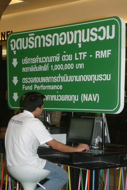จังหวะลุยกองทุนหุ้นไทยมาแล้ว บลจ.กสิกรไทยชี้สิ้นปีดัชนีแตะ 1,450 จุด