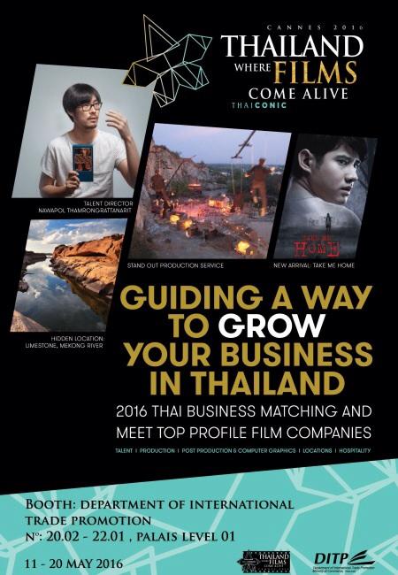 Thai Night 2016 Thailand Where Films Come Alive จัดเต็มในธีมงาน 'Thaiconic'