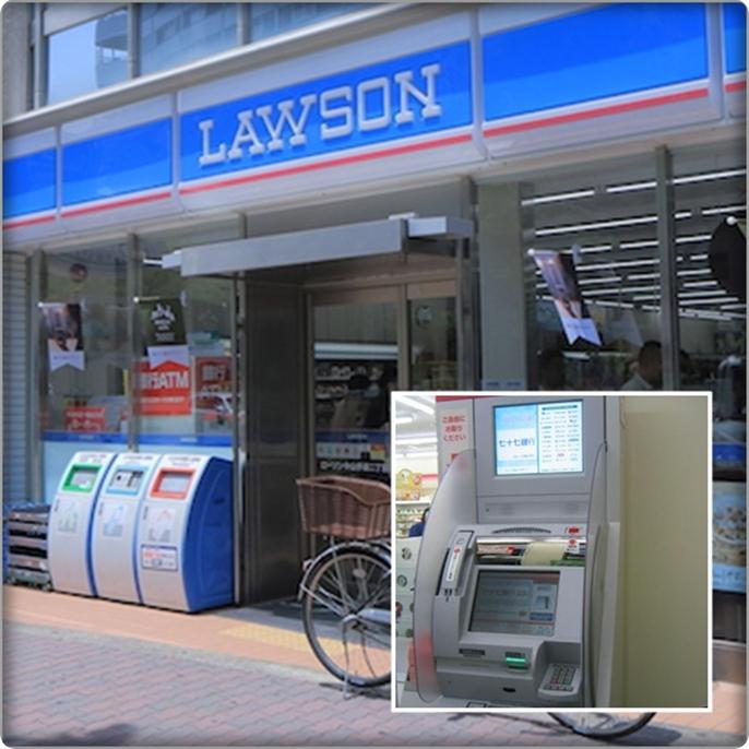 """In Pics :สุดช็อก! แค่เสี้ยวเวลา 2 ชม. """"1,400 ตู้ ATM ร้านสะดวกซื้อทั่วญี่ปุ่นถูกปล้น"""" สูญเงินร่วม ¥1.4 พันล้าน"""