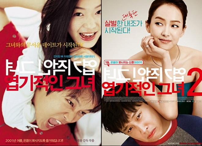 """ตามคาด! ไร้ """"จอนจีฮยอน"""" My New Sassy Girl """"ยัยตัวร้าย 2"""" ดับอนาถ!"""