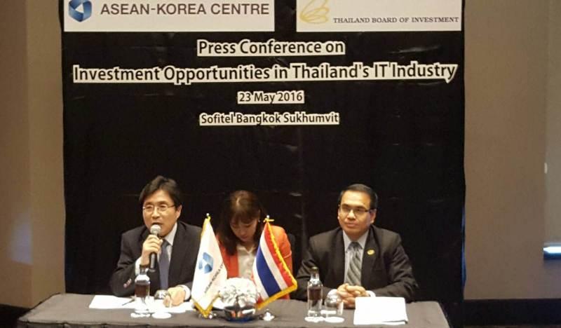 เกาหลีเล็งทุ่มลงทุนอุตฯ ดิจิตอล บีโอไอนัดจับคู่ธุรกิจดันไทยฮับอาเซียน