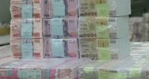 ยอดจองซื้อพันธบัตรออมทรัพย์กระทรวงคลัง 12 วัน 5.5 พันล้าน