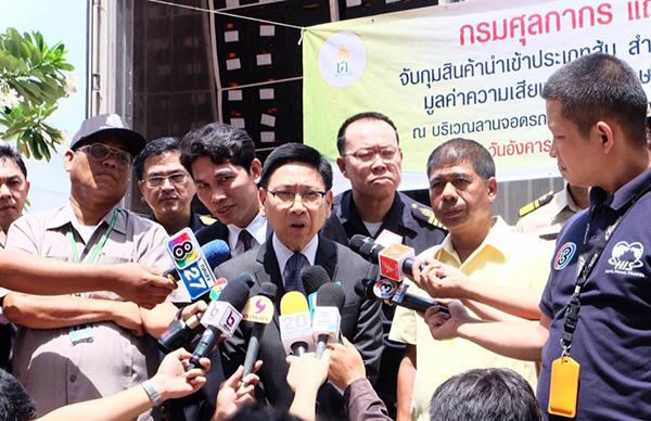 กรมศุลฯ จับ 2 บริษัทนำเข้าน้ำส้มจากจีน หวังใช้เขตการค้าอาเซียน หนีภาษีร่วม 4 ล้านบาท