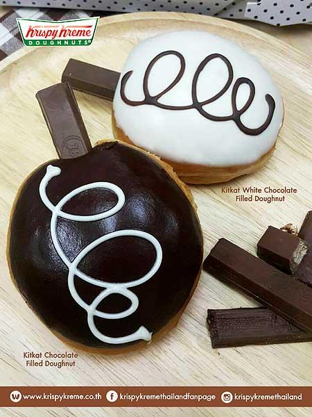 """""""คริสปี้ ครีม คิทแคท โดนัท"""" ความอร่อยของคนรักช็อกโกแลต"""