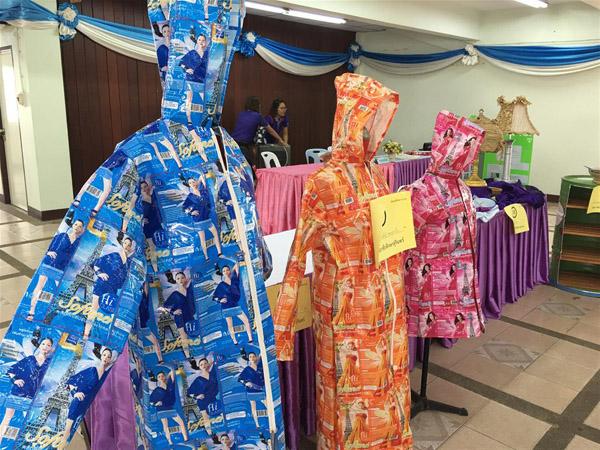 เสื้อกันฝนทำจากถุงน้ำยาปรับผ้านุ่ม