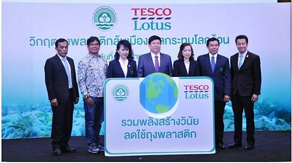 ลดใช้ถุงพลาสติก ภารกิจของคนไทยทุกคน