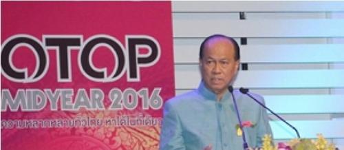 """พลเอกอนุพงษ์ เผ่าจินดา รัฐมนตรีว่าการกระทรวงมหาดไทย เป็นประธานในพิธีเปิดงาน """"OTOP MIDYEAR 2016"""