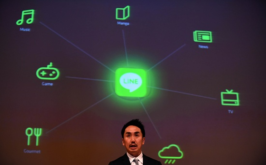 Messaging app Line set for listing in Tokyo, New York: reports