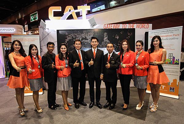 CAT โชว์ศักยภาพในงานดิจิทัลไทยแลนด์ 2016 พร้อมเป็น Gateway to the World เตรียมดัน Smart City เพื่อขับเคลื่อนประเทศไทยก้าวสู่เศรษฐกิจดิจิตอล