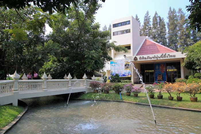 ด้านหน้าพิพิธภัณฑ์หุ่นขี้ผึ้งไทย