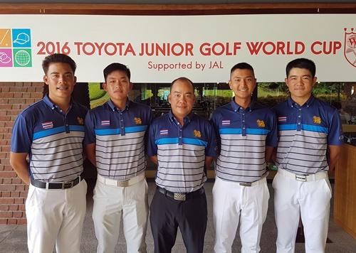 ทีมชาติไทยนำร่วมเยาวชนชิงแชมป์โลกที่ญี่ปุ่น