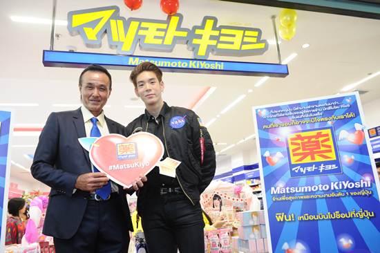 ไฮโซสาวๆ ถึงกับฟิน!!! เพราะไม่ต้องบินไปชอปที่ญี่ปุ่นแล้ว