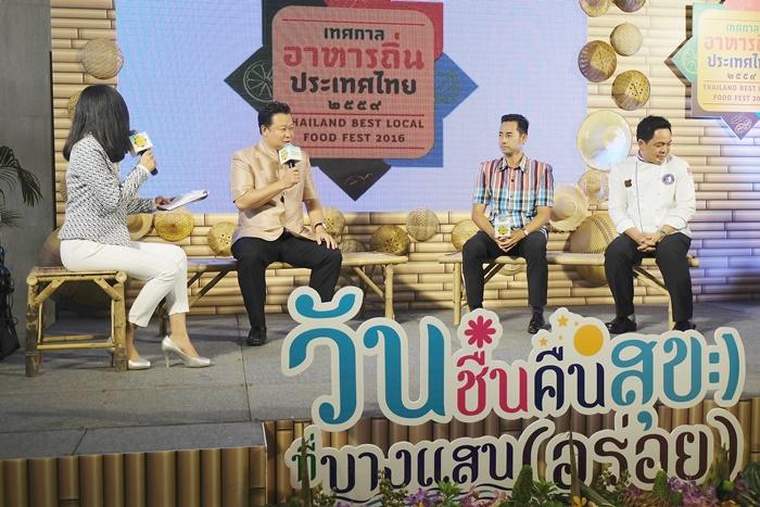 """อิ่มสุขสันต์ อาหารถิ่นประเทศไทย """"วันชื่นคืนสุขที่บางแสน (อร่อย)"""""""