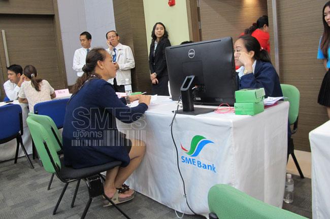 SMEs Boost-Up:เตรียมพร้อมก่อนกู้แบงก์…ตั้งแต่วันนี้
