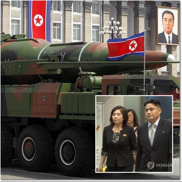 """ท่ามกลางตึงเครียดโสมแดงยิงมิสไซล์ """"สหรัฐฯ"""" เผชิญหน้า """"เกาหลีเหนือ"""" ที่มีเกาหลีใต้ ญี่ปุ่น จีน และรัสเซีย ร่วมวงถกฟอรัมความมั่นคงในปักกิ่งวันนี้"""