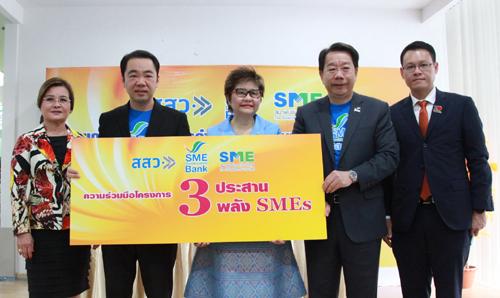 ธพว.โชว์กำไร พ.ค.ทะลุ 180 ล้าน ผนึก 3 พลังขับเคลื่อน SMEs ฐานราก