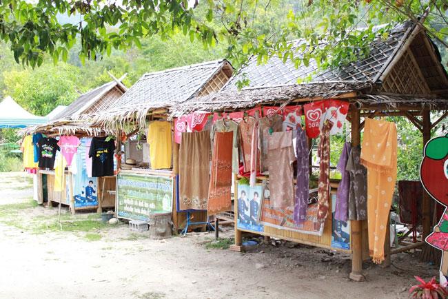 ภายในหมู่บ้านคีรีวัง