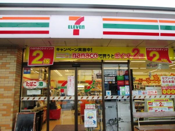 สาวญี่ปุ่นฟ้อง 7-11 ญี่ปุ่น หลังถูกเจ้าของร้านไถเงินพ่วงขอมีเซ็กซ์