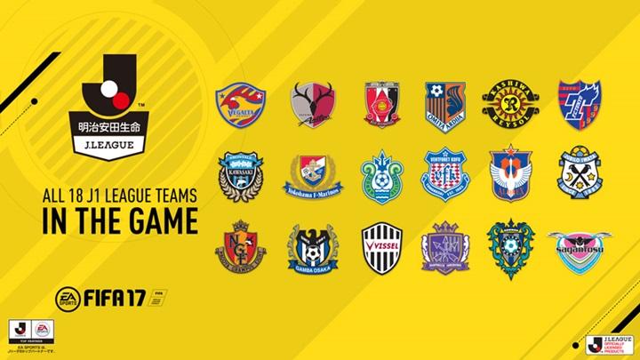 """FIFA 17 คว้าลิขสิทธิ์ """"เจลีก"""" หลุดเอ็กส์คลูซีฟ PES"""