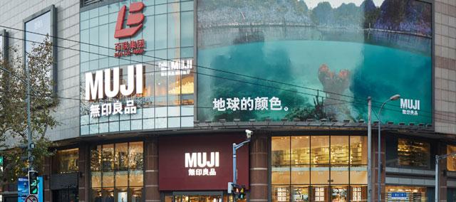 เสี่ยวหมี่ เตรียมปั้นแบรนด์ขายสารพัดฯ เทียบ มูจิแห่งเทคโนโลยีจีน