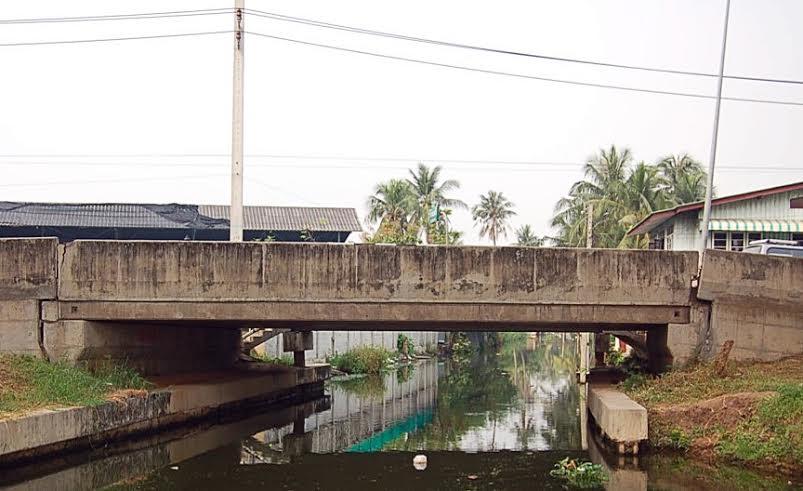 คอสะพานชำรุด