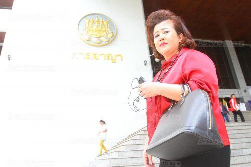 """ศาลออกหมายจับ """"เมียกำนันเซี้ย"""" เบี้ยวฟังพิพากษาอุทธรณ์รุกที่ดินธนารักษ์กาญจน์ 50 ไร่"""