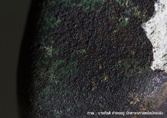 ลักษณะอุกกาบาตที่มีร่องรอยการเผาไหม้จากกรเสียดสีชั้นบรรยากาศ