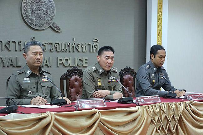 ผบ.ตร.พอใจสหรัฐฯ จัดไทยอันดับเทียร์ 2 ค้ามนุษย์ ยัน 23 ข้าราชการโดน ม.44 อยู่ระหว่างสอบ