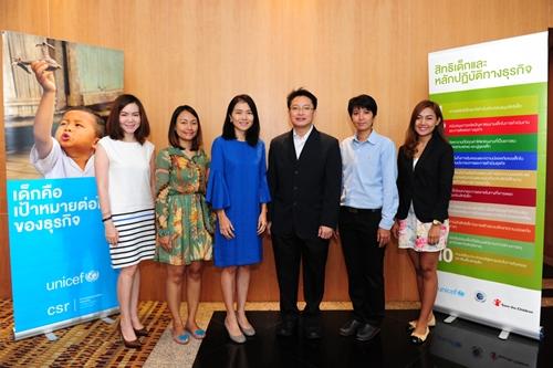 ซีพีเอฟ-สถาบันไทยพัฒน์พัฒนาบุคลากรส่งเสริมองค์กรดำเนินธุรกิจเคารพสิทธิเด็ก