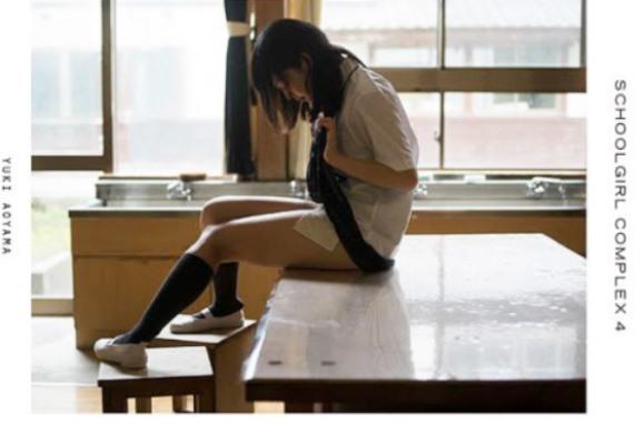 """ชมนิทรรศการหวิวที่ญี่ปุ่น """"ใต้กระโปรงนักเรียนสาว"""""""