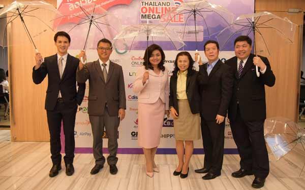 ETDA จับมือพันธมิตร จัดงาน Thailand Online Mega Sale 2016