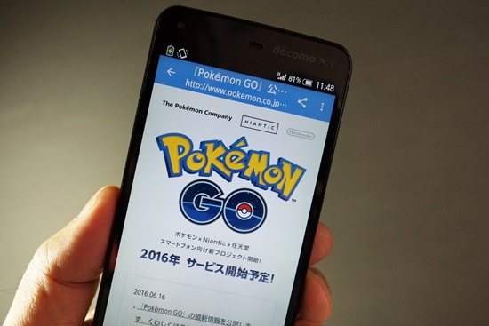 Aussie fired for anti-Singapore rant over Pokemon Go