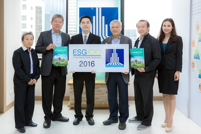 "LPN รับรางวัล ""ESG 100 Certificate"""