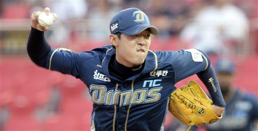2 South Korean baseball players indicted in gambling case