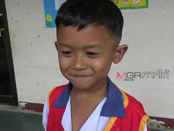 น่าทึ่ง! ด.ช.วัย 6 ขวบชาวตรัง โชว์ยักคิ้ว กระดิกหู ทำตาเหล่ได้พร้อมกันในเวลาเดียว