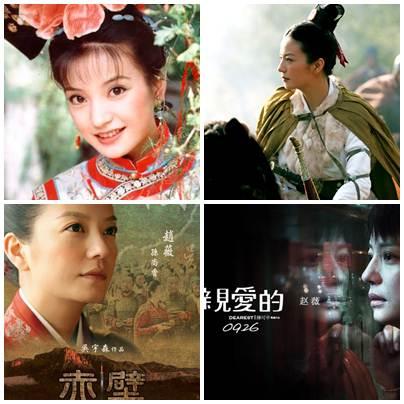 เจ้า เวย ในบทบาทภาพยนตร์เรื่องเด่นๆ อาทิ  องค์หญิงกำมะลอ (Princess Returning Pearl I / 还珠格格 -1997)  สามก๊ก ตอน โจโฉแตกทัพเรือ (Red Cliff/赤壁 -2009)  และ  Dearest/亲爱的- 2014