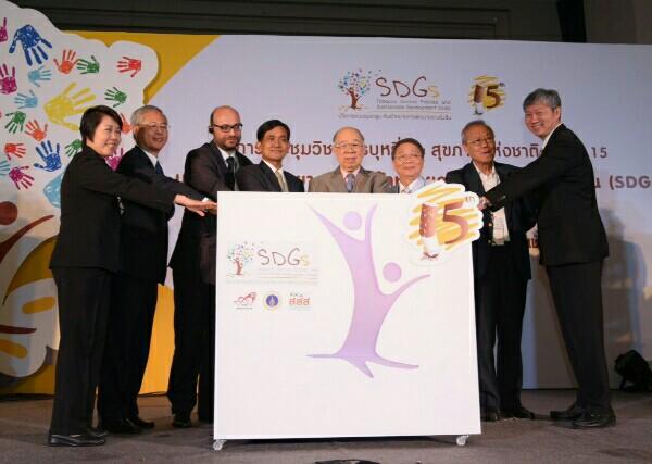 """WHO ชี้ """"บุหรี่"""" ขวางพัฒนาประเทศ แนะ 6 วิธีช่วยไทยคุมยาสูบอย่างสตรอง"""