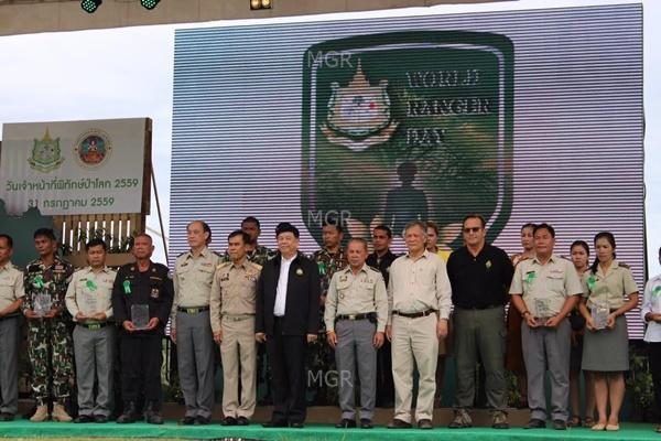 อช.จัดงานวันเจ้าหน้าที่พิทักษ์ป่า มอบอุปกรณ์เพิ่มประสิทธิภาพในการปกป้องป่า