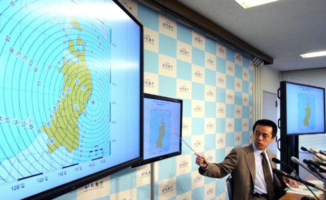 แผ่นดินไหวขนาด 6.0 เขย่านอกชายฝั่งทางตอนเหนือของญี่ปุ่น ไร้เตือนสึนามิ