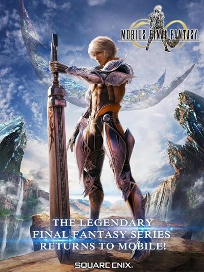 Review: Mobius Final Fantasy เปิดตำนานนักรบสองเพศ